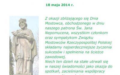 Dzień Mostowca 18 maja 2014